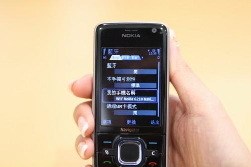 Step 02:開啟手機藍牙傳輸,並設定為可被發現。