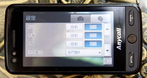 手機內建 GPS 功能,亦支援相片座標資訊,只要在拍攝時開啟了 GPS,系統便會將拍攝地點的座標內嵌於相片 EXIF 資料中。