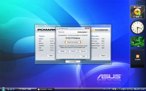 以《PCMark05》進行系統效能測試,發現獲得 5,152 分,處理器分數更獲得 6,024 分,可見採用 P8600 處理器的 Bamboo Series,確能保持外型輕巧之餘,又能有高效能。