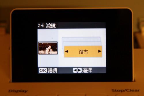 內置少量玩相功能,包括將相片即時變「復古」mood,或「黑白」玩 feel。