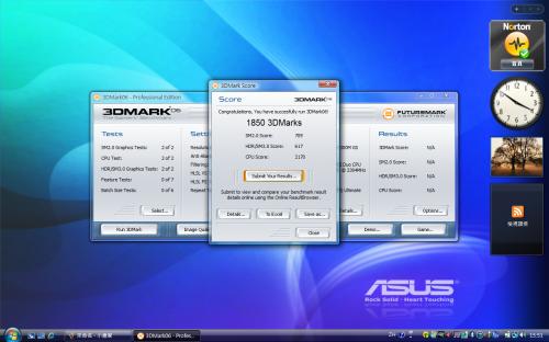 再以《3DMark06》測試此機的圖像處理能力,也獲得 1,850 分,以一部只採用 Nvidia GeForce 9300M 入門級獨立顯示晶片的機款來說,已算不俗,至少可在欣賞高清數碼廣播或高清電影時進行硬解,玩遊戲亦支援新的 DirectX 10 格式,減低處理器資源耗用,令電腦能成為用家的流動娛樂平台。