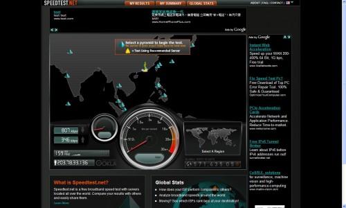 網速測試一:連線到 www.speedtest.net 並連線到香港伺服器進行網速測試,最後得到下載及上載速度,分別為 807kbps 及 346kbps,可見實際上下載表現只屬一般。