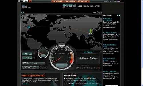 網速測試二:嘗試連線到海外伺服器(美國紐約)以獲得更全面的測試,發現下載及上載速度,也只是 414kbps 及 252kbps,可見表現確實是一般。