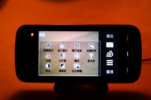 拍攝設定菜單與一般 snapshot 相機分別不大。