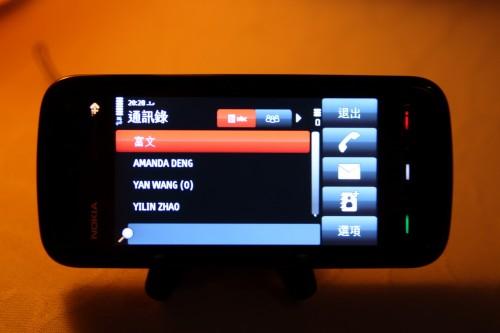 屏幕亦有自動旋轉功能,當橫向擺放手機時,屏幕顯示會自動轉為橫向。