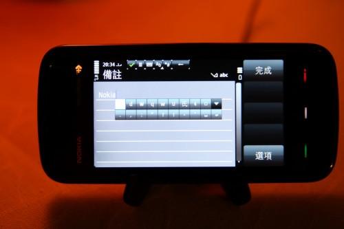 如採用全屏幕手寫,圖中選字格感覺頗「阻訂」。