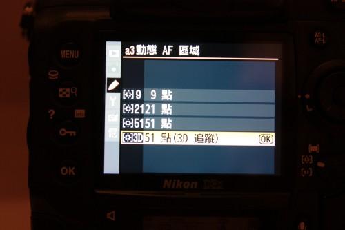 51 點 3D 追蹤對焦系統仍被保留,方便用家拍攝清晰的快速移動物件或人像。
