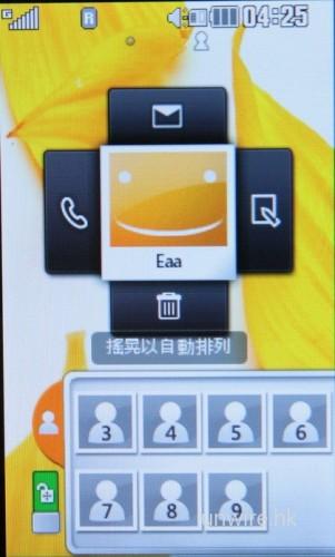 用家亦可將連絡人從快速撥號介面中拖出至桌面,然後按下該聯絡人,便可進行快速撥號、傳送 SMS 等,十分好玩。
