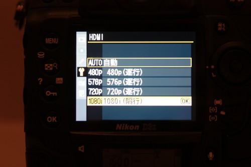支援最高 1,080i 高清輸出,方便攝影師隨時將高解像相片輸出至 LCD TV 或高清 LCD 顯示器上瀏覽。