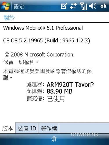 採用 Marvel Tavor 800MHz 處理器,可說是現時 Windows Mobile 機款中,處理器最快的一部。
