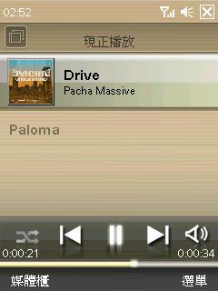 EziMusic 瀏覽主介面。