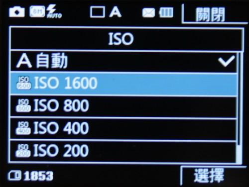 拍攝功能中,最高感光度可達 ISO 1,600!夜間要進行無閃燈攝影,也不用擔心手震。