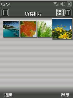 《EziPhoto》相片瀏覽介面,與《ACDSee》頗為相似。
