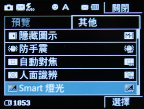 設有 Smart 燈光功能,會自動感應環境而為相片作出光度微調,可說是內建手機的自動執相軟件。