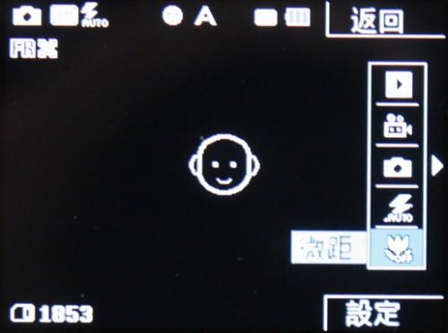設有微距功能,方便近攝景物。UnwireLife 記者嘗試過,啟動了微距拍攝後,近至 5cm 左右也能成功拍攝。