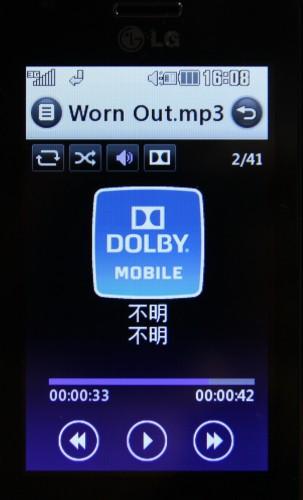 在音樂播放介面中點選喇叭旁的圖示,便會出現圖中圖示,證明 Dolby Mobile 已被啟動。