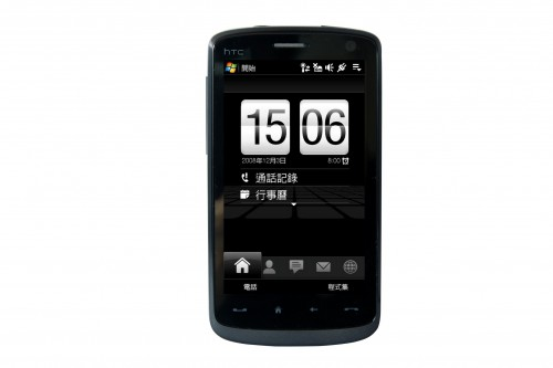 HTC Touch HD 機身前方