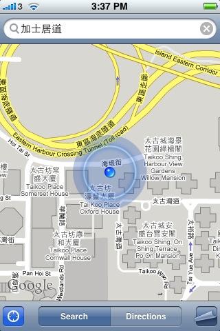 Apple iPhone 3G-定位時間:3 分 8 秒