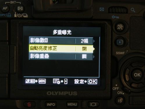 內建多重曝光功能,令用家可將多至 4 張相片重疊在一起,組合成一張相片,令相機玩味性大增。