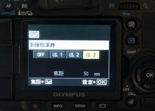 與其他 Olympus 單反相機一樣,E-30 也內建了五級防震系統,加強在低光情況下拍攝機身的穩定性,令影像不會「鬆郁濛」。