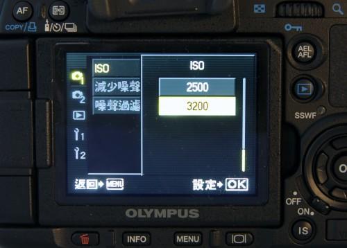 感光值最高支援至 ISO 3200。