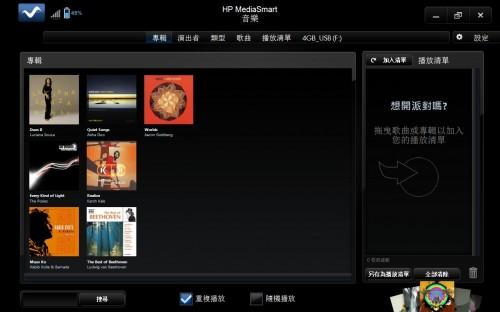 其音樂管理功能相當易用, 只要將要播放的音樂拖放到右方的 playlist 便可, 程式更支援載入 iTunes Playlist。