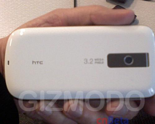 HTC G2 機背相