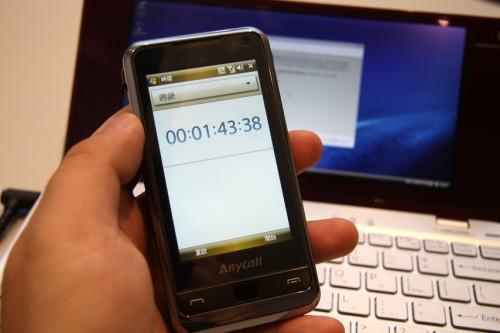 完全關機情況下啟動:1 分 43 秒