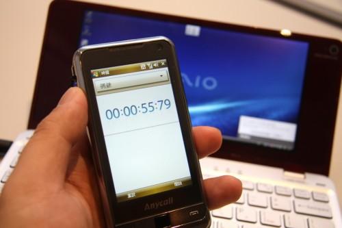 從睡眠情況後重新啟動系統:55 秒!還需那麼久?不~~是~~吧 +_+