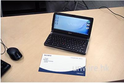 傳聞中的 Sony 首部 Netbook VAIO P。