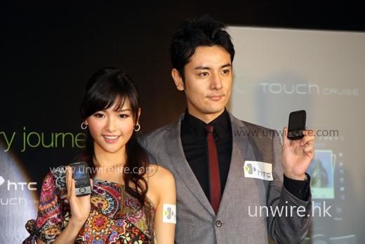 HTC 為隆重其事,邀得美女 Kama 及型男明星鈴木仁作模特兒。