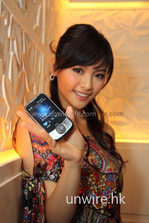 HTC Touch Cruise 2nd Gen.