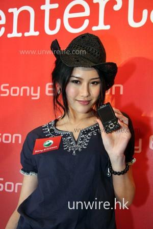 Sony Ericsson W995 Walkman
