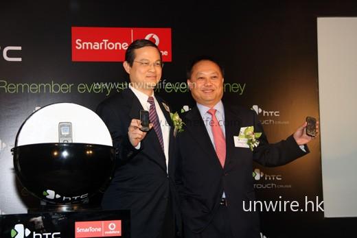 今次 HTC 邀得 SmarTone-Vodafone 為銷售合作夥伴,故如用家對 Touch Cruise 有興趣,便需要到 SmarTone Vodafone 門市購買了。