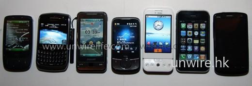 7「子」連環(由左起):HTC Touch 3G、BlackBerry Curve 8900、Samsung Omnia i908、HTC Touch Cruise 2nd Gen.、HTC Dream、Apple iPhone 3G 及 HTC Touch HD。由圖中可見,除了最左手途的 Touch 3G 外,所有手機均內建 GPS 導航功能,而以機身而言,可見 Touch Cruise 2nd Gen. 是最細的一部,可見十分適合經常外遊又常用 GPS 導航的用家使用。