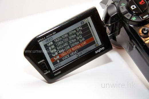 如想拍攝快速移動影像,可選擇解像度較低,但幀數高達 240fps 或 600fps 的選項。