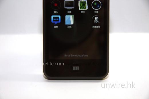 iPhone 3G 的主介面下方設有 4 個快速鍵,在 M8 上卻換上顯示網絡商名稱,按下便可啟動電話介面。