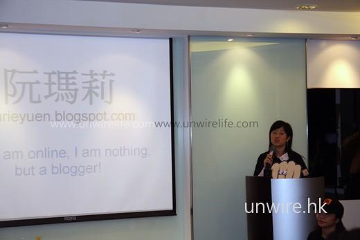 第二位講者,論到小學老師阮瑪莉,分享自然是她在學校工作的點滴。
