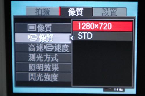 影片拍攝支援最高1,280 x 720高清解像度。
