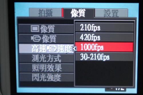 在高速拍片模式下,可揀選每秒210fps、420fps、驚人的1000fps,或好玩的30-210fps模式。