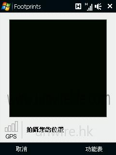 Step 02:然後拍攝相片。(由於擷取屏幕軟件未能擷取即時影像,故屏幕漆黑一片,但實際情況會與一般以手機影相一樣。)