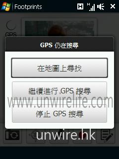 拍攝後,軟件會隨即連上 GPS 功能找尋坐標數據,此時點選「繼續進行 GPS 搜尋」便可讓軟件自行搜尋所在地;用家亦可點選「在地圖上尋找」,自行在地圖上點選所在位置。