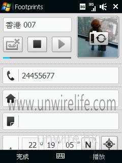 Step 07:用家亦可錄製留言,介紹該相片展示的地方、事件或人物。