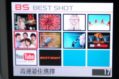 在Best Shot中新增了「高速最佳選擇」場景模式,相機自動從高速連拍的相片中,挑選出最靚的相片作儲存。