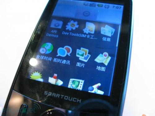 由於是內地品牌,Android 介面也已轉換為簡體字。