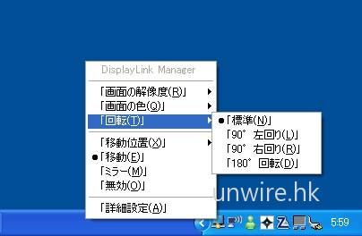 hirasawa_18
