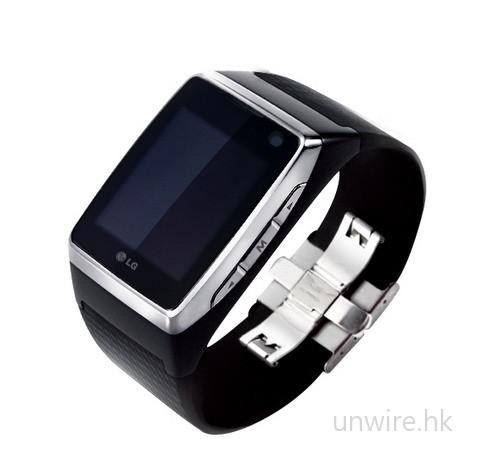 watchphone1