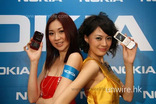 Nokia E63 & 6260 Slide