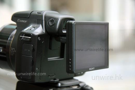 LCD 屏幕調校至水平觀看角度。