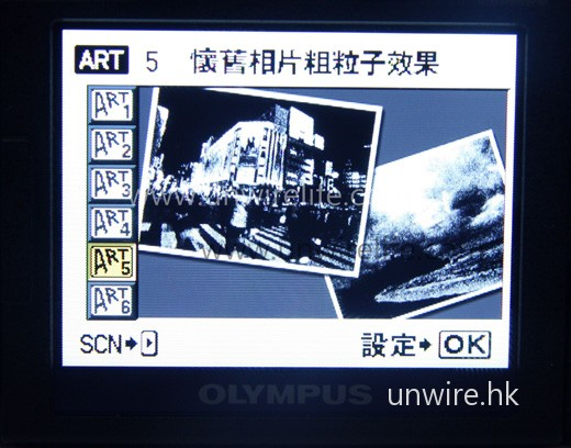 玩相模式共有 6 款,包括這款專玩黑白粗粒子效果的懷舊相片拍攝模式。